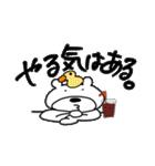 くまっち(1)(個別スタンプ:15)