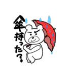 くまっち(1)(個別スタンプ:17)