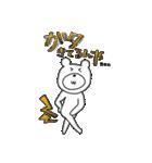 くまっち(1)(個別スタンプ:19)