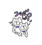 くまっち(1)(個別スタンプ:20)
