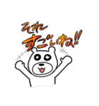 くまっち(1)(個別スタンプ:21)