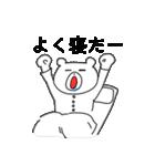 くまっち(1)(個別スタンプ:22)