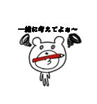 くまっち(1)(個別スタンプ:25)