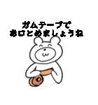 くまっち(1)(個別スタンプ:26)