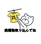 くまっち(1)(個別スタンプ:28)