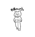 くまっち(1)(個別スタンプ:29)