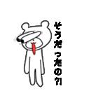 くまっち(1)(個別スタンプ:31)