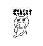 くまっち(1)(個別スタンプ:33)