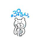 くまっち(1)(個別スタンプ:35)