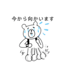くまっち(1)(個別スタンプ:36)