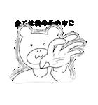 くまっち(1)(個別スタンプ:37)