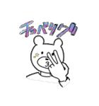 くまっち(1)(個別スタンプ:38)