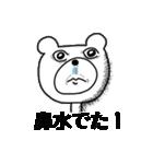 くまっち(1)(個別スタンプ:39)