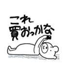 くまっち(1)(個別スタンプ:40)