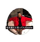 ゆきちゃんだよっ(個別スタンプ:05)
