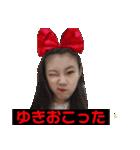 ゆきちゃんだよっ(個別スタンプ:07)