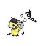 このゆびスタンプ キュート編(個別スタンプ:15)