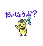 このゆびスタンプ キュート編(個別スタンプ:19)