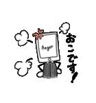 このゆびスタンプ キュート編(個別スタンプ:26)