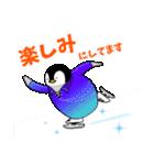 ペンギン♡オン・アイス ♪日常会話(個別スタンプ:1)