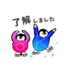 ペンギン♡オン・アイス ♪日常会話(個別スタンプ:02)