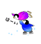 ペンギン♡オン・アイス ♪日常会話(個別スタンプ:3)