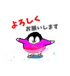 ペンギン♡オン・アイス ♪日常会話(個別スタンプ:4)