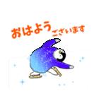 ペンギン♡オン・アイス ♪日常会話(個別スタンプ:5)