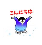 ペンギン♡オン・アイス ♪日常会話(個別スタンプ:6)
