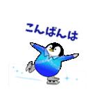 ペンギン♡オン・アイス ♪日常会話(個別スタンプ:07)