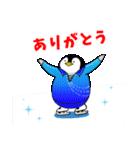 ペンギン♡オン・アイス ♪日常会話(個別スタンプ:8)