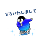 ペンギン♡オン・アイス ♪日常会話(個別スタンプ:9)
