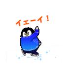 ペンギン♡オン・アイス ♪日常会話(個別スタンプ:10)