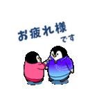 ペンギン♡オン・アイス ♪日常会話(個別スタンプ:13)