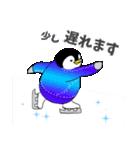 ペンギン♡オン・アイス ♪日常会話(個別スタンプ:15)