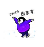ペンギン♡オン・アイス ♪日常会話(個別スタンプ:16)