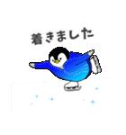 ペンギン♡オン・アイス ♪日常会話(個別スタンプ:17)