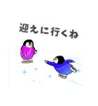 ペンギン♡オン・アイス ♪日常会話(個別スタンプ:18)