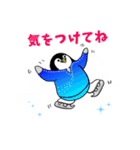 ペンギン♡オン・アイス ♪日常会話(個別スタンプ:19)