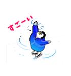 ペンギン♡オン・アイス ♪日常会話(個別スタンプ:21)