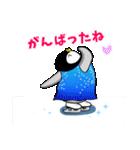 ペンギン♡オン・アイス ♪日常会話(個別スタンプ:22)