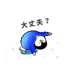 ペンギン♡オン・アイス ♪日常会話(個別スタンプ:23)