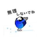 ペンギン♡オン・アイス ♪日常会話(個別スタンプ:24)