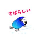 ペンギン♡オン・アイス ♪日常会話(個別スタンプ:25)