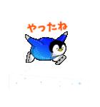 ペンギン♡オン・アイス ♪日常会話(個別スタンプ:26)