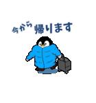 ペンギン♡オン・アイス ♪日常会話(個別スタンプ:27)