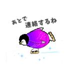 ペンギン♡オン・アイス ♪日常会話(個別スタンプ:28)