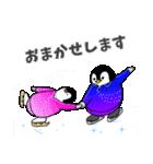 ペンギン♡オン・アイス ♪日常会話(個別スタンプ:29)