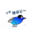 ペンギン♡オン・アイス ♪日常会話(個別スタンプ:30)