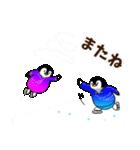 ペンギン♡オン・アイス ♪日常会話(個別スタンプ:31)